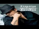 Σταμάτης Γονίδης - Πλάτη με πλάτη - 2013